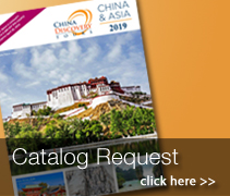 China Discovery Tours - Catalog Request