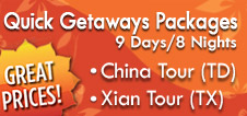 Deluxe Tours of China, by China Discovery Tours