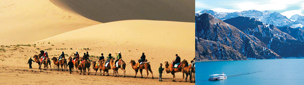 Silk Road Discovery - 13 Days / 12 Nights